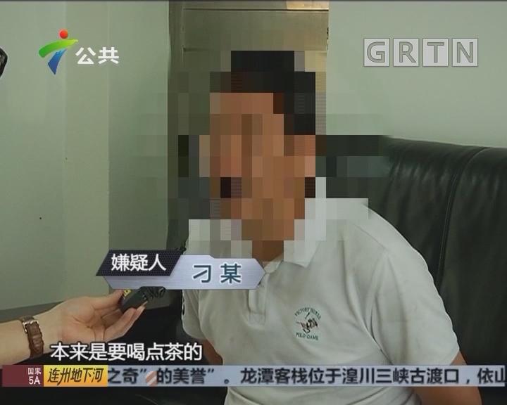 """东莞:男子酒驾被查 拒不配合还动""""脚"""""""