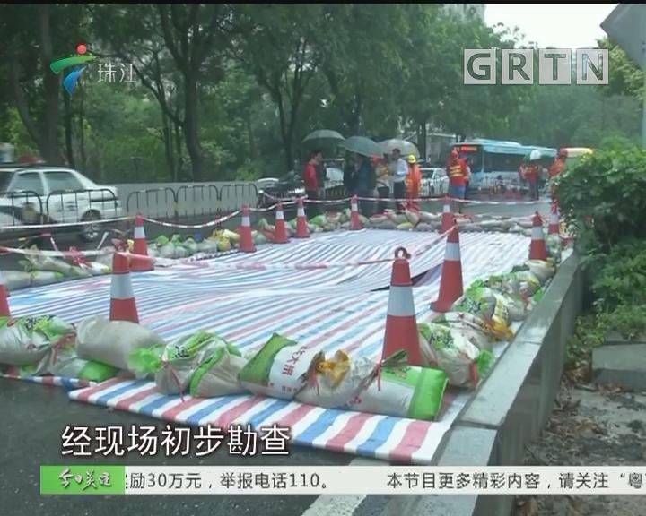 广州:科韵路发生地陷 早高峰大塞车