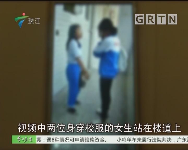 兴宁:女生被狂扇24记耳光 警方介入调查