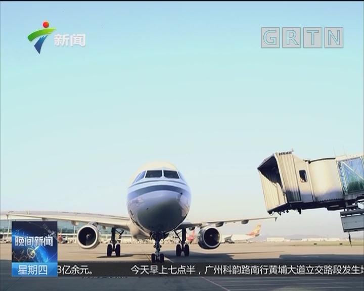 广州:发展空港经济带动区域经济腾飞