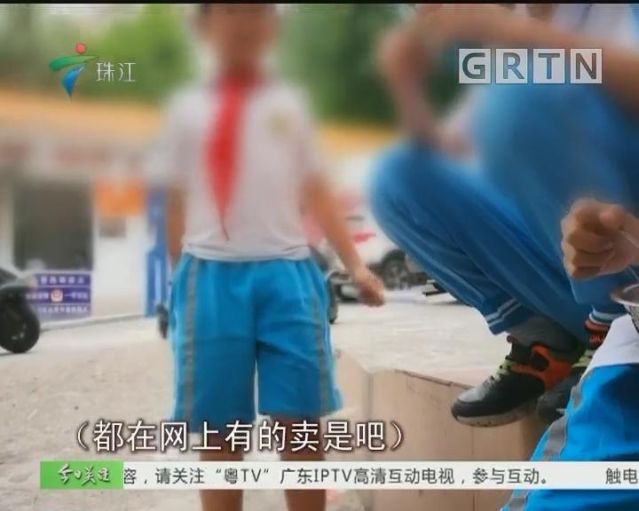 东莞:危险玩具水晶弹枪 网上依然红火