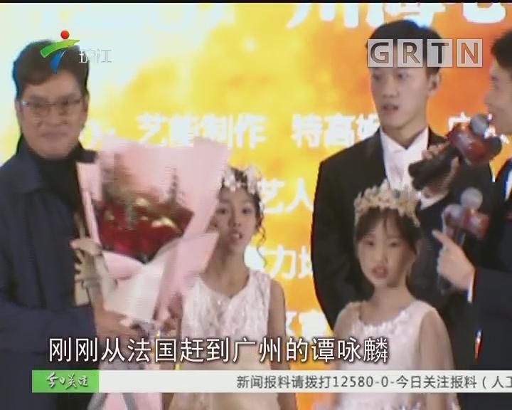 谭咏麟广州开个唱 承诺唱到八十岁后
