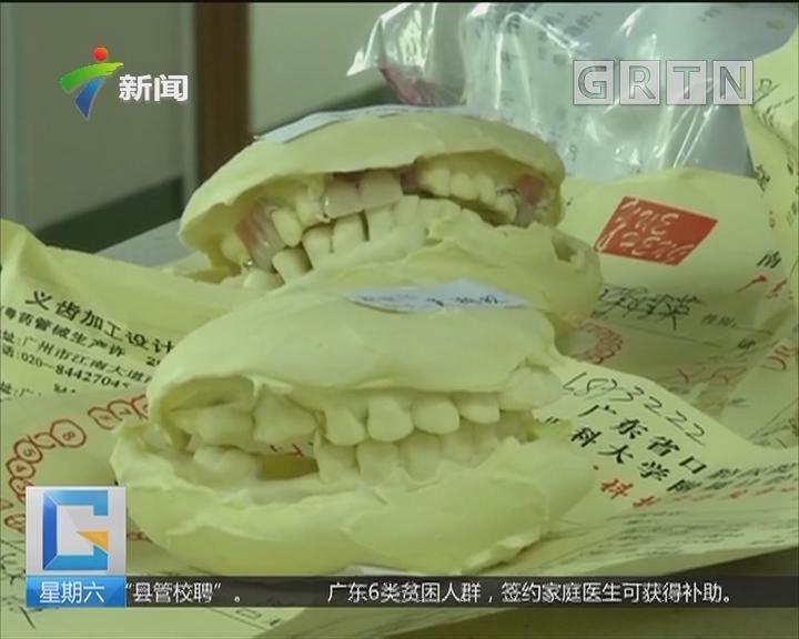 健康:DIY补牙 您敢尝试吗