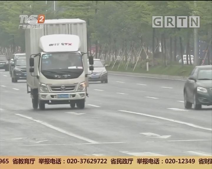 广汕路 黄陂新村路口:同一路口 一季度三单交通意外