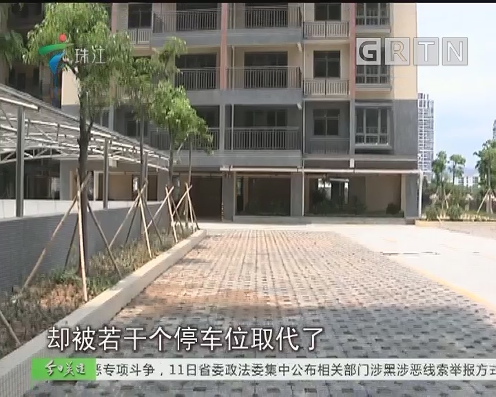 江门:空中花园变停车场 业主被忽悠?