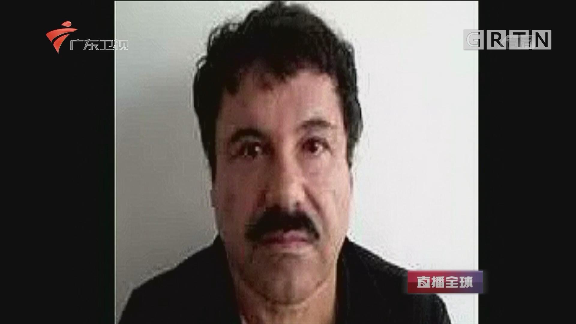 古斯曼曾两次越狱 被引渡至美国受审:2001年第一次越狱