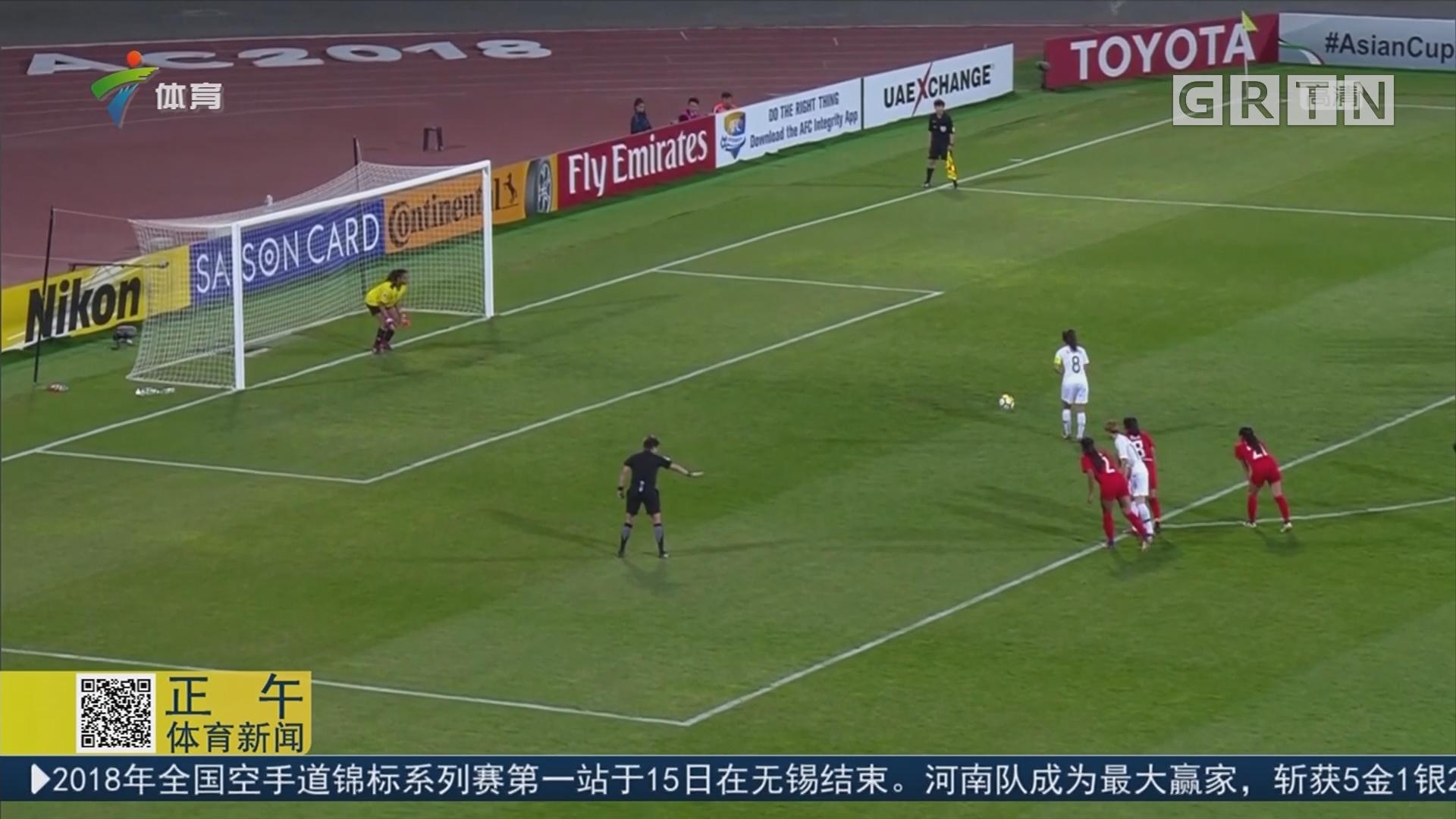 女子亚洲杯 韩国大胜菲律宾夺得第5名