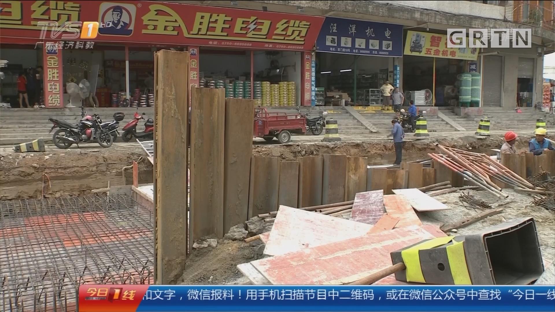 江门新会:暴雨天透水 施工基坑塌方