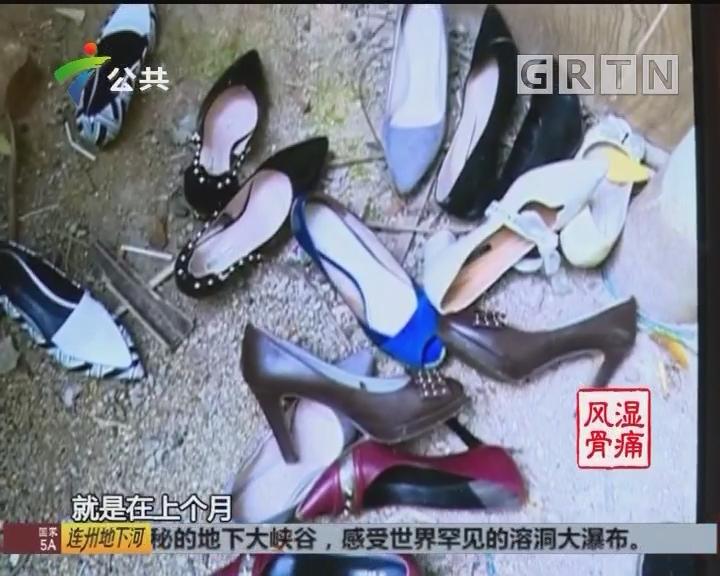 深圳:高跟鞋从天而降 业主们忧心人身安全