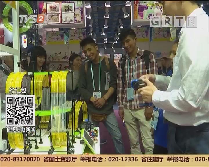 广交会二期开幕:跳舞机器人现身玩具展区