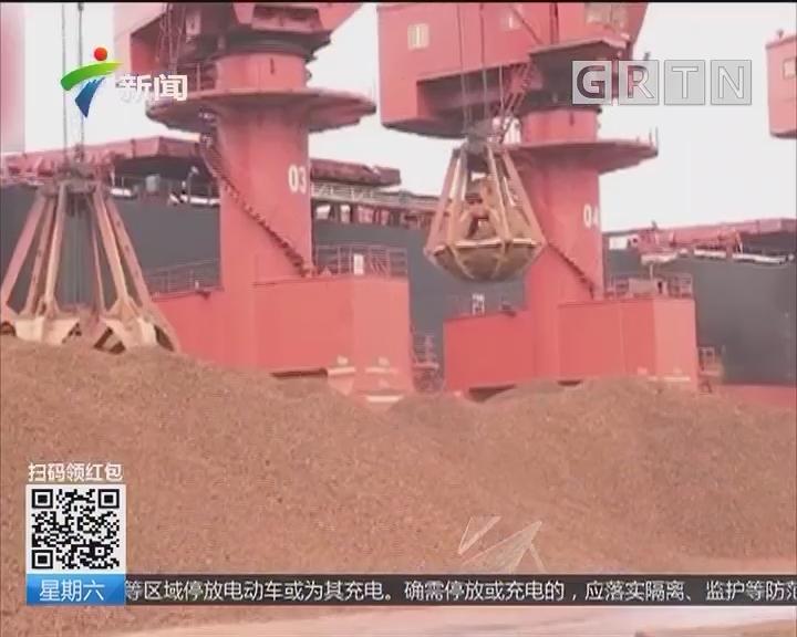 对外开放又一步 铁矿石期货将引入境外交易者