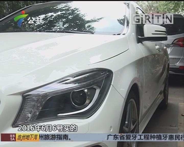 车主求助:车辆遭4s店员偷开 车辆刮花谁负责?