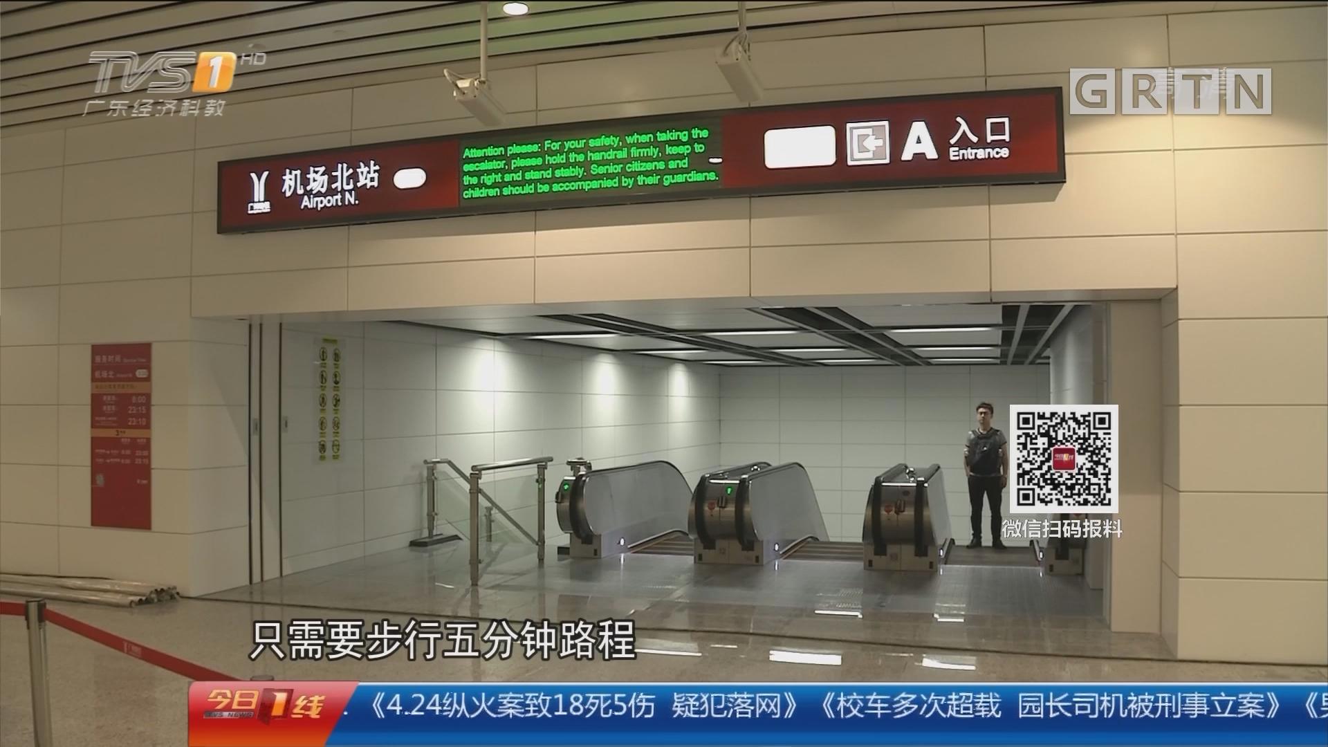 广州白云机场:T2航站楼后天启用 四家航空公司首批进驻