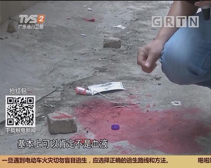 """记者辟谣:""""暴力视频""""疯传 竟是熊孩子自导自演"""