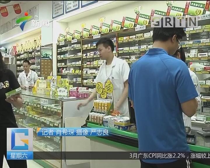医保卡:广东5月1日起加强医保监管