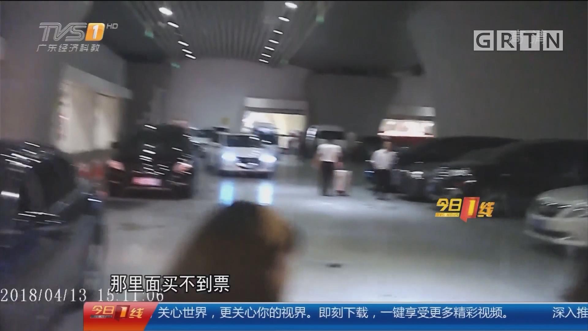 一线独家调查:广州南站 拉客仔盘踞客运站 猖狂拉客无人管?