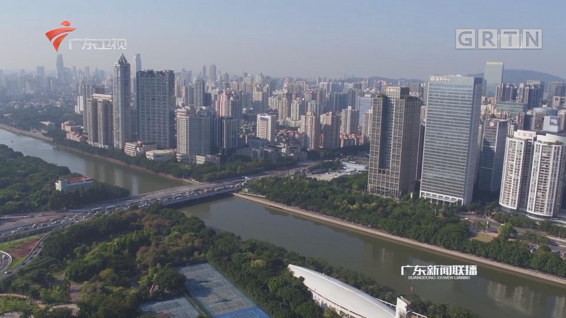 """广东:用实干把对外开放和经济特区的""""窗口""""擦得更亮"""