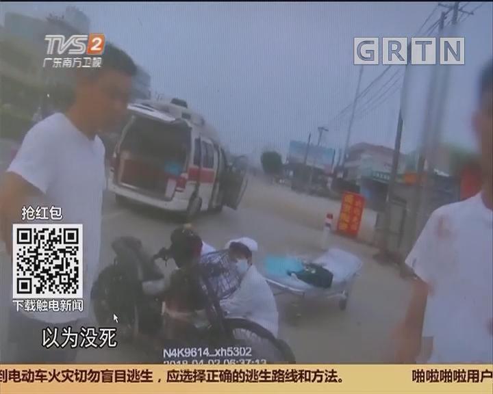 江门:见义勇为?酒驾撞死老人!