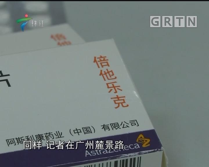 记者调查:广东有药店违规销售处方药