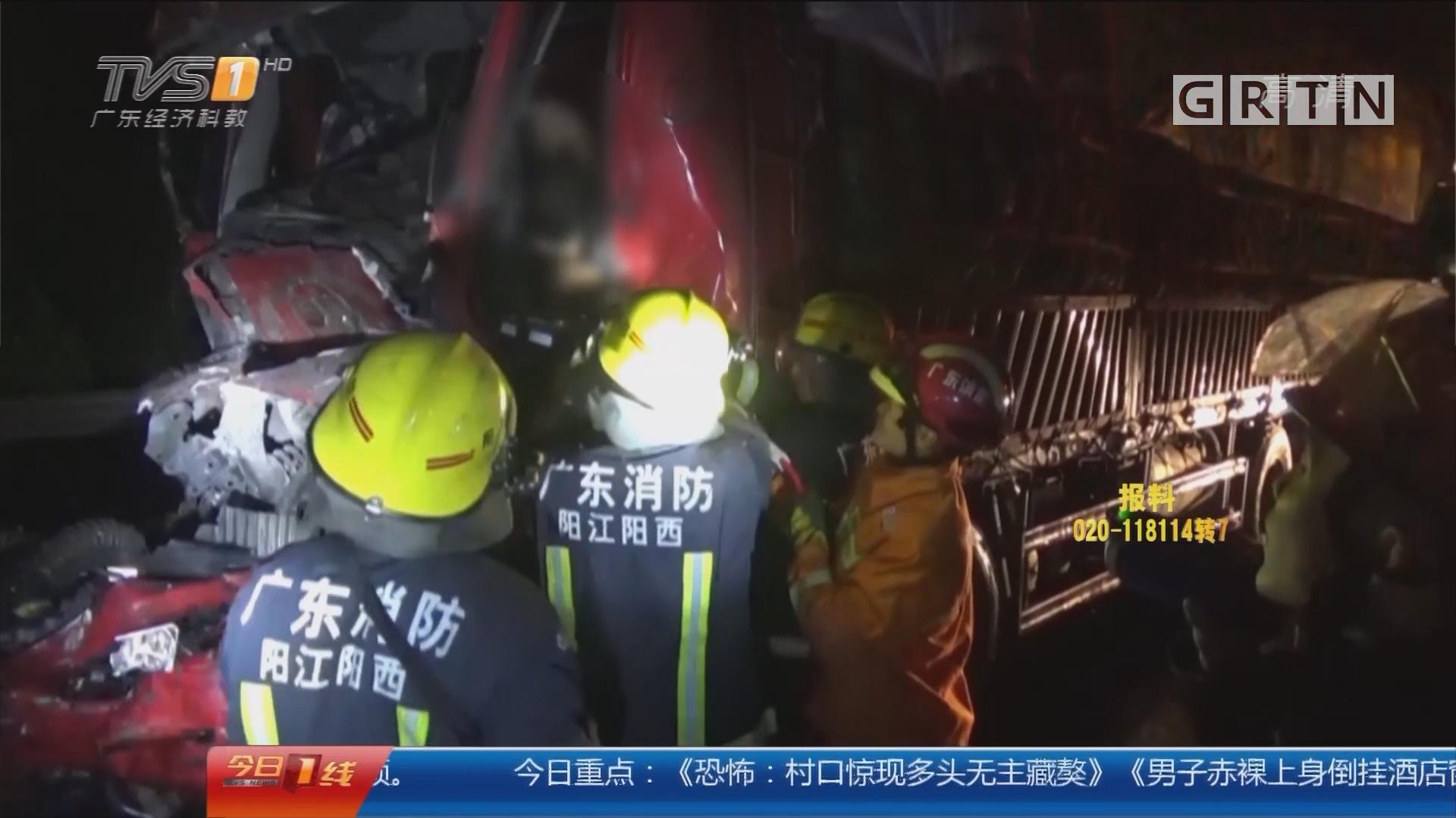 沈海高速:新圩出口发生7车相撞 3人死亡