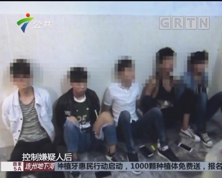 中山:小榄镇街坊驾驶助力车被持刀抢劫