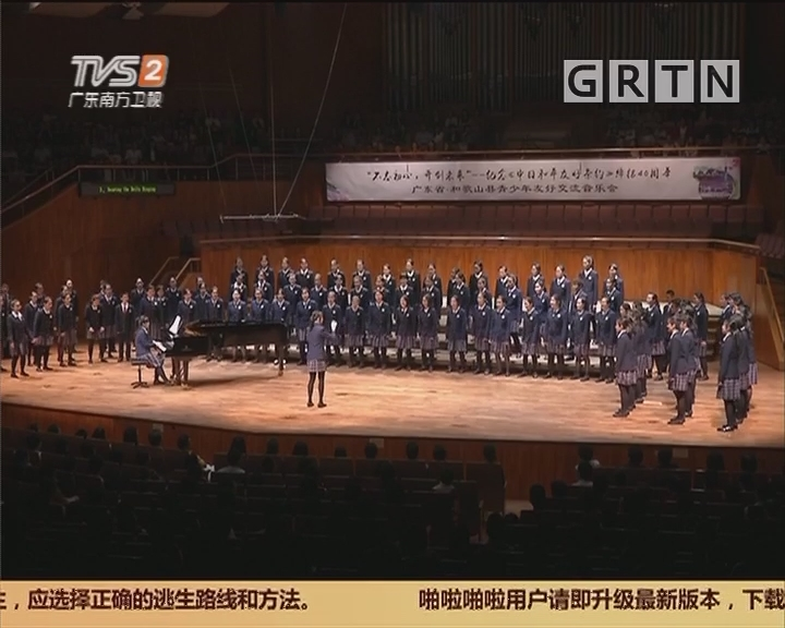 文化交流:音乐无国界 唱响友好之歌