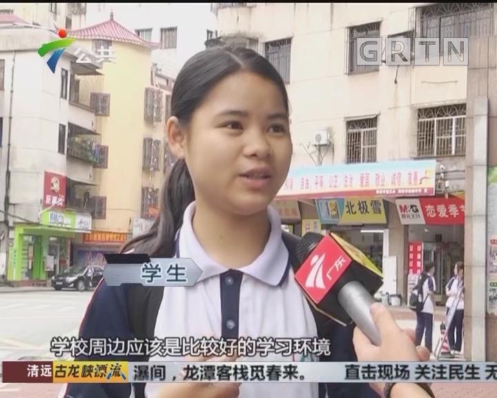 网传:学生骑车放学途中 遭人踢倒殴打
