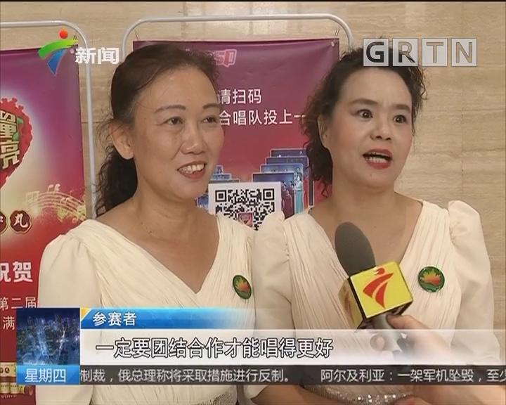 第二届广东省合唱大赛铿锵启动