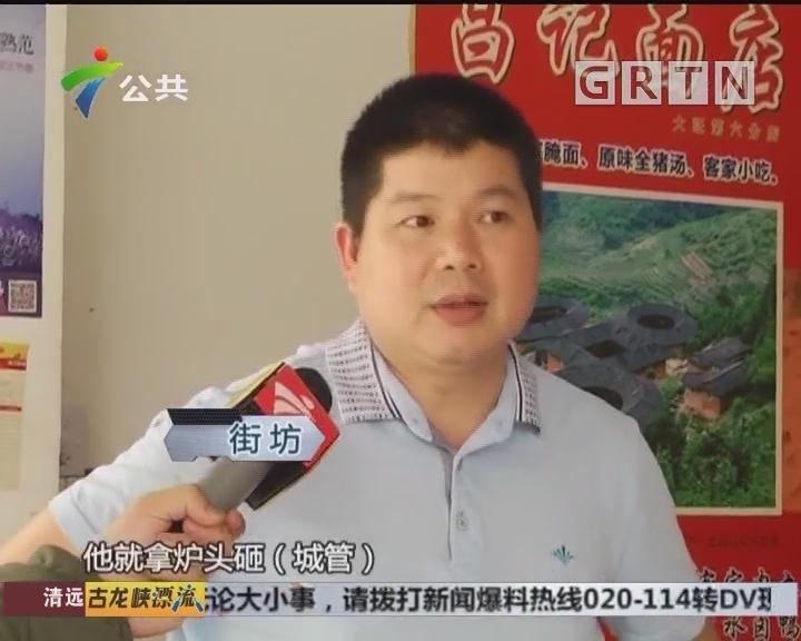肇庆:摊贩暴力抗法 打伤四名执法人员