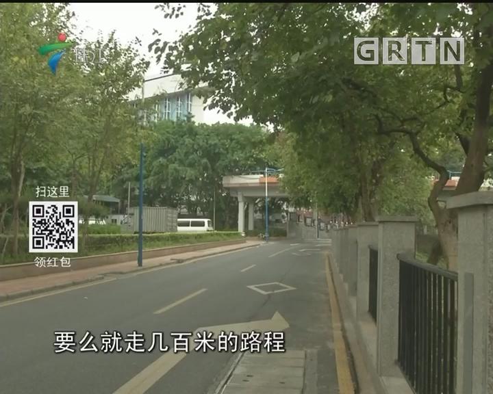 广州:花果山片区规划改建 居民盼改善交通