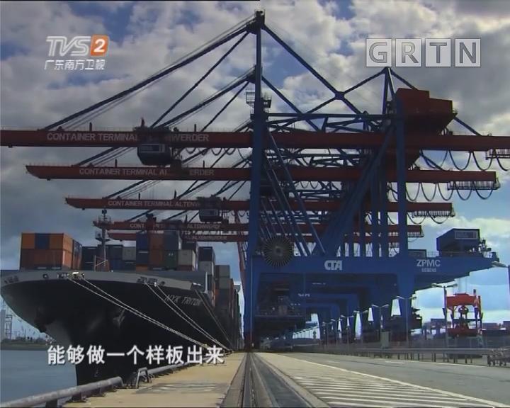 海南自由贸易港来了