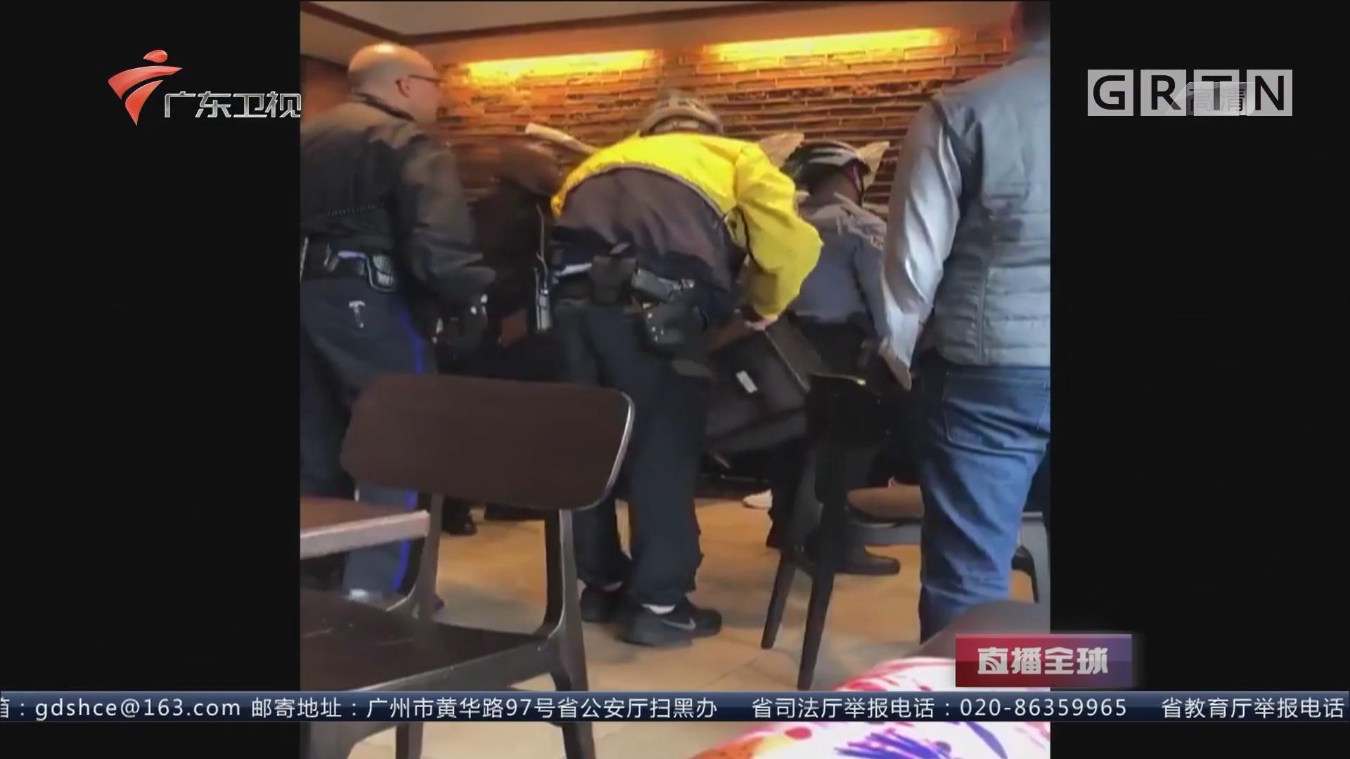 非裔美国人如厕不成反被捕:没点餐就是非法入侵?