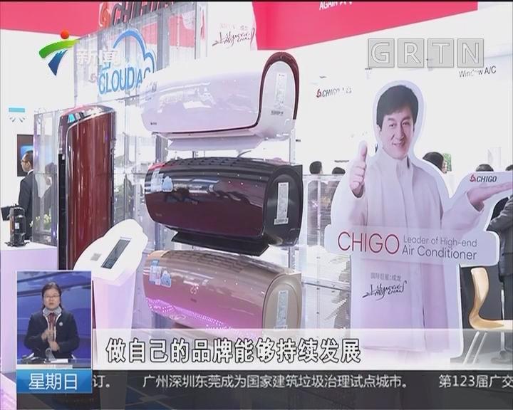 广州:第123届中国进出口商品交易会开幕