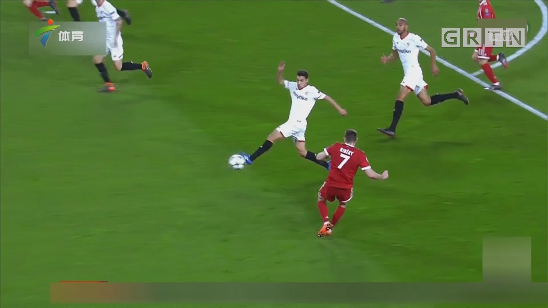 拜仁逆转塞维利亚 占据晋级主动