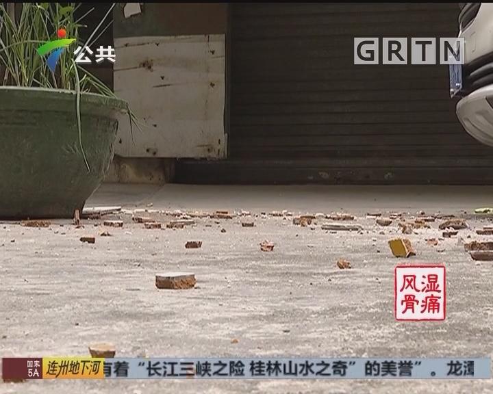 肇庆:男子频频高空抛物 居民担忧安全问题