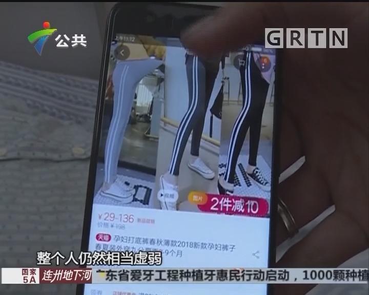 市民报料:网购给差评 卖家追上门打人