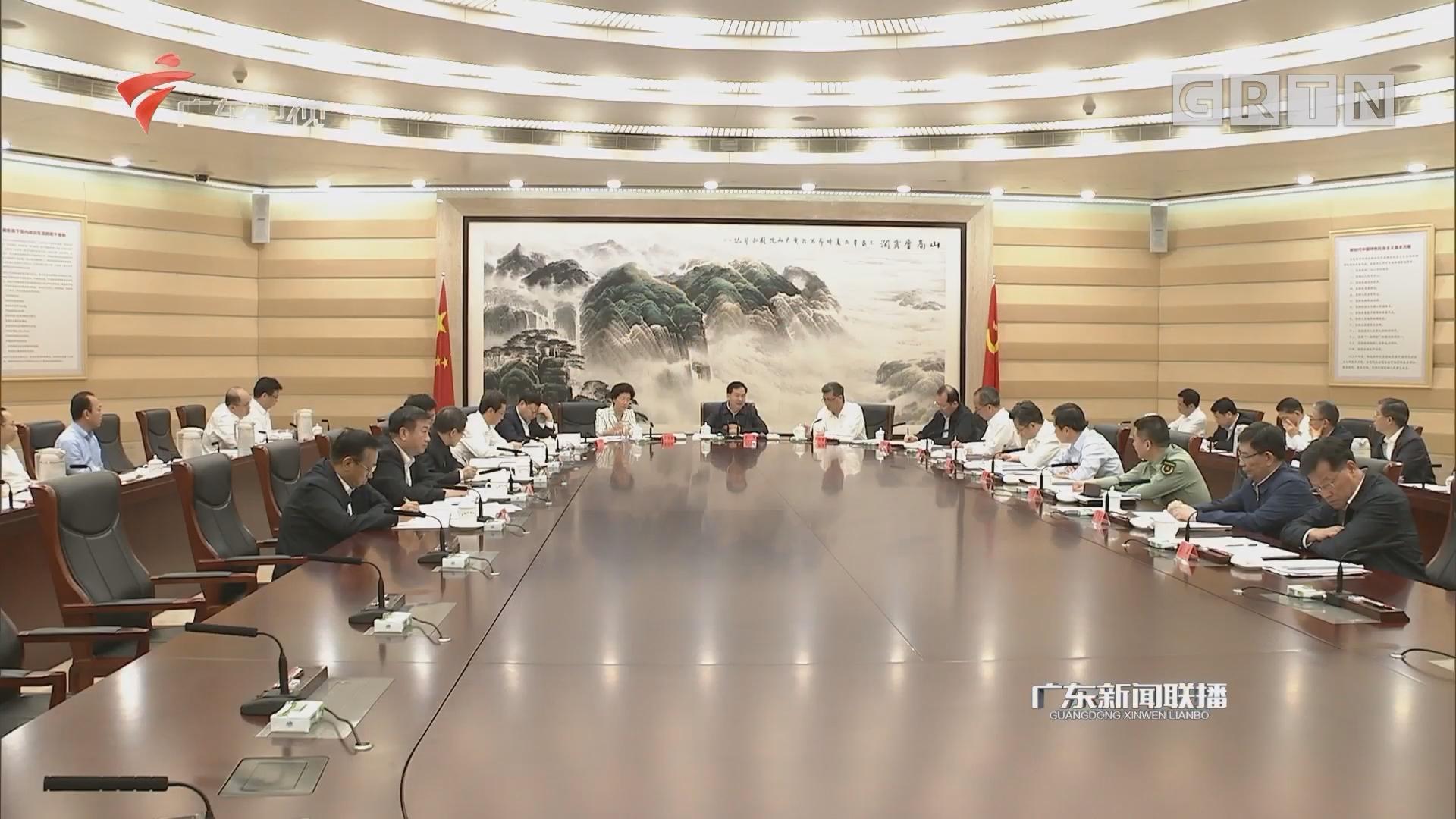 省委常委会召开会议 李希主持会议 传达学习贯彻习近平总书记重要讲话精神