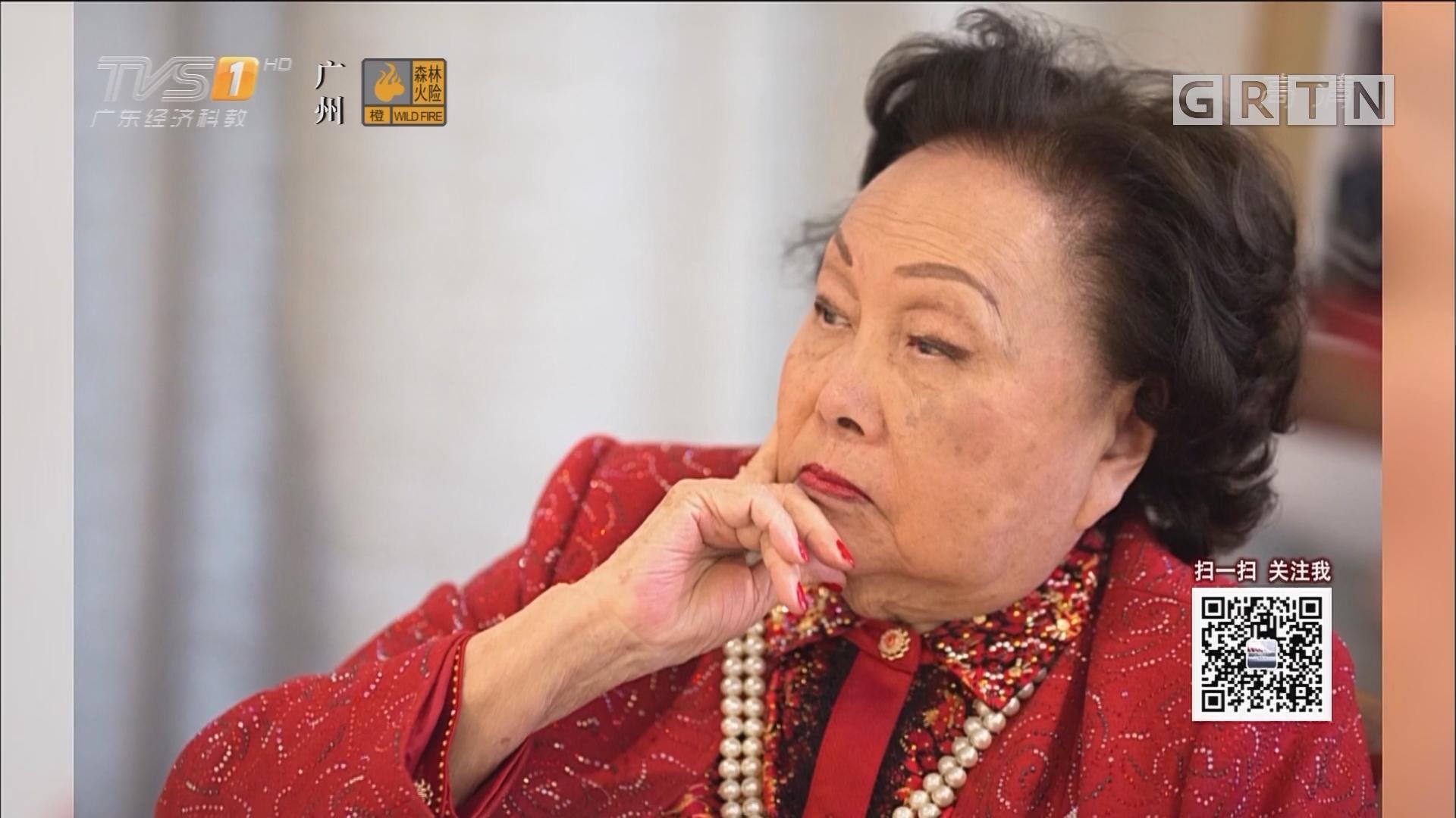 陈香梅女士在美国逝世