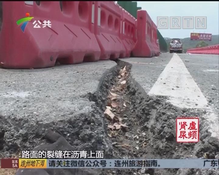 G80广昆高速石下大桥突现裂缝 现场交通管制
