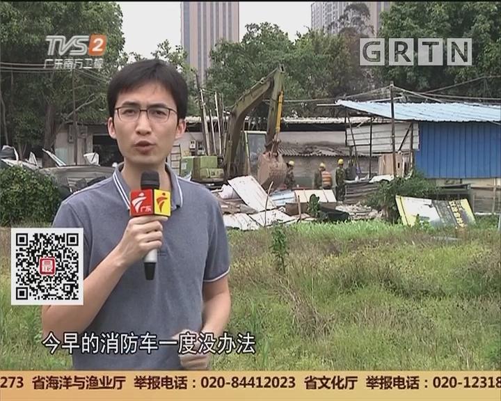 广州海珠区:新港东路一仓库起火 无人伤亡