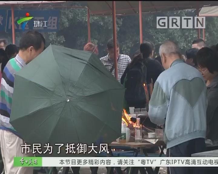 """清明天气如""""过山车"""" 广州骤降11度"""