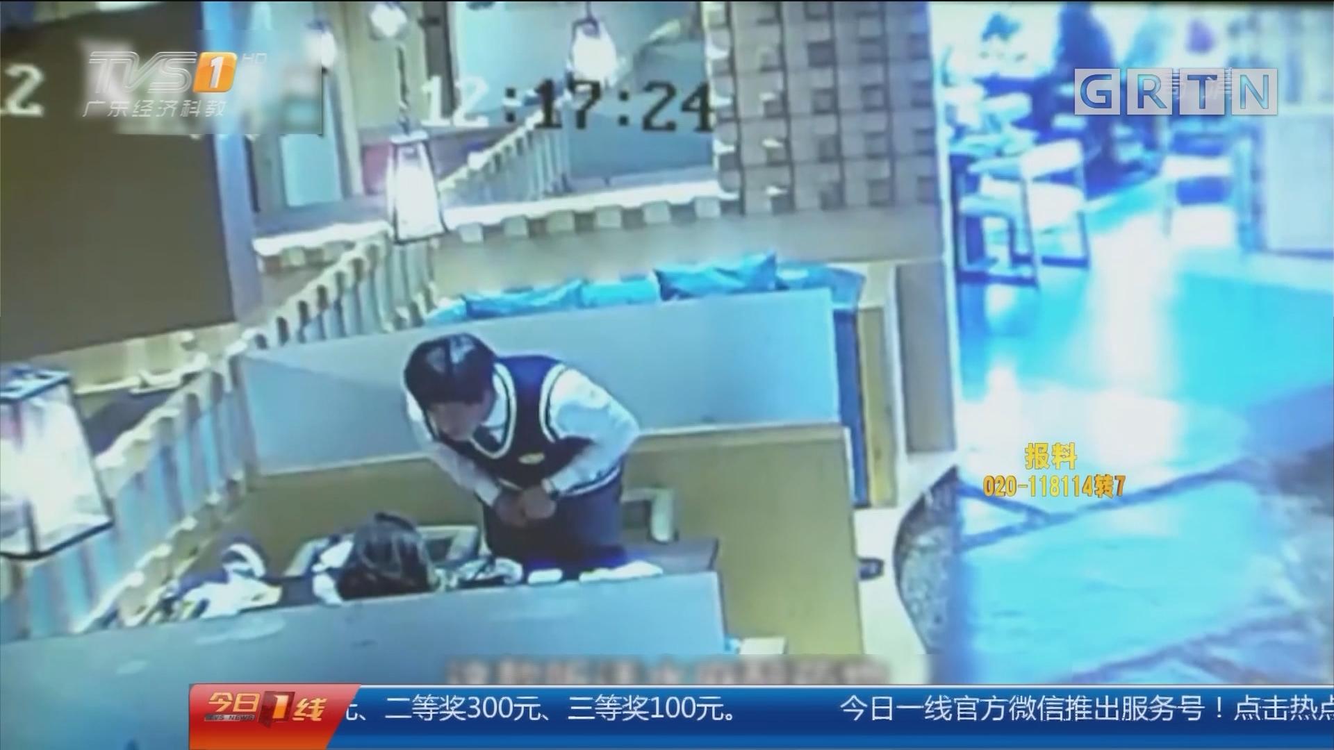 上海:女生被下药带走性侵 检方批捕嫌疑人