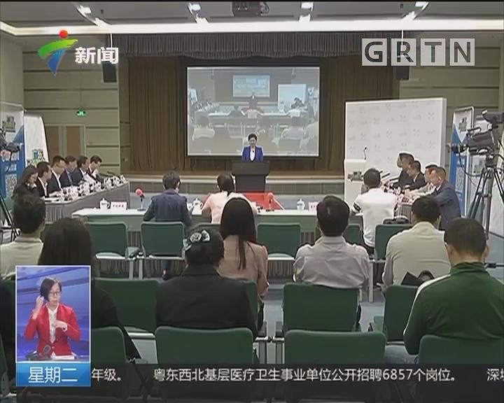 """广东:省国土厅上线民声热线 聚焦城市""""停车难"""""""