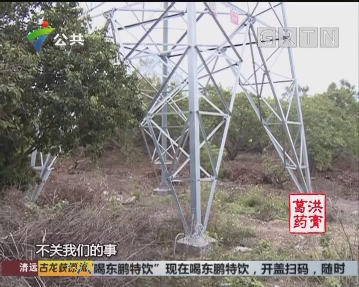 110MW电线从居民房顶过 竟未通过环评审批