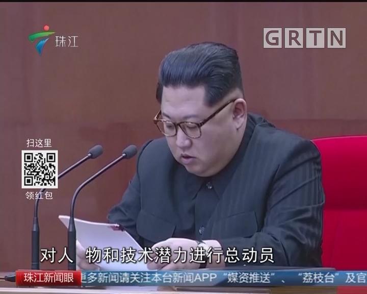 朝鲜官员撰文拥护全力发展经济新路线