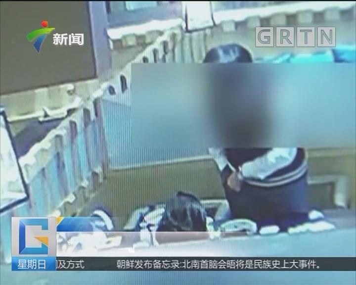 上海:女子只顾低头玩手机 男子趁机下药将其迷晕
