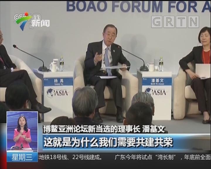 博鳌亚洲论坛:习主席主旨演讲反响热烈