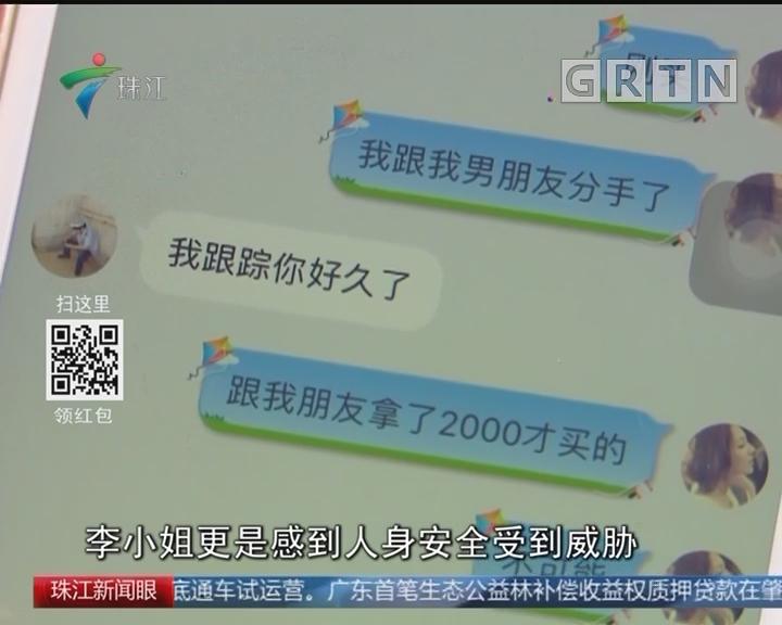 深圳:男子偷车还骚扰女车主 警方介入调查