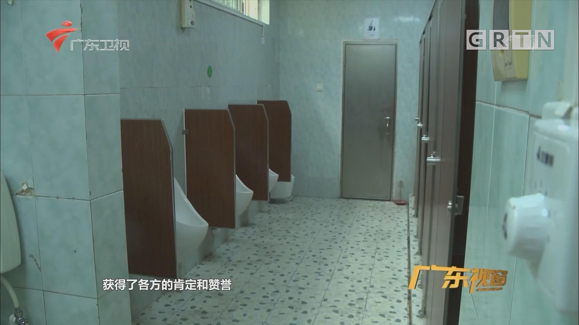 """深圳宝安:首创""""一厕一人一管理""""工作机制"""