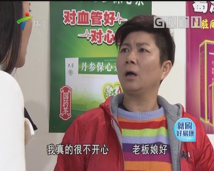 [2018-04-08]外来媳妇本地郎:我要正能量(上)